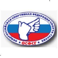 Мероприятия Всероссийской федерации спорта  глухих в марте 2020 года