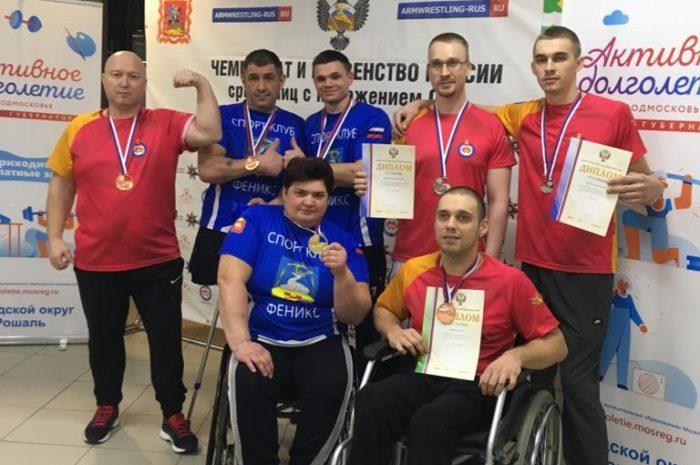 Челябинские спортсмены вернулись с большим количеством наград с Чемпионата России по армрестлингу