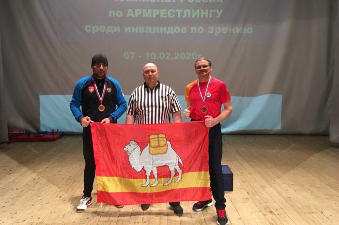 Копейские спортсмены стали бронзовыми призерами Чемпионата России по армрестлингу