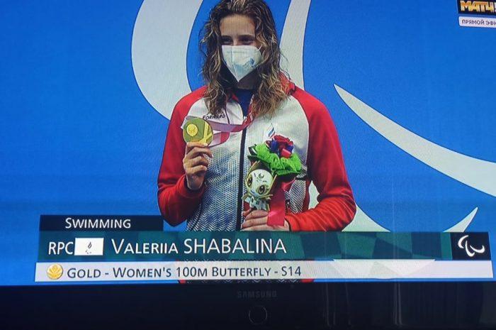 Сегодня в первый соревновательный день у пловцов на Паралимпийских играх успешно выступила спортсменка из г. Челябинска Валерия Шабалина (тренер Новикова Татьяна Вячеславовна) с результатом 1.03.59!