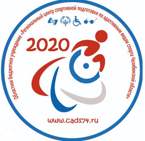 Чемпионат Челябинской области по настольным играм среди слепоглухих 9 октября 2021 г.